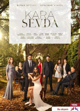 حب أعمى الجزء الثاني Kara Sevda
