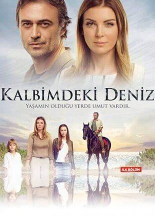 البحر الذي في قلبي Kalbimdeki Deniz