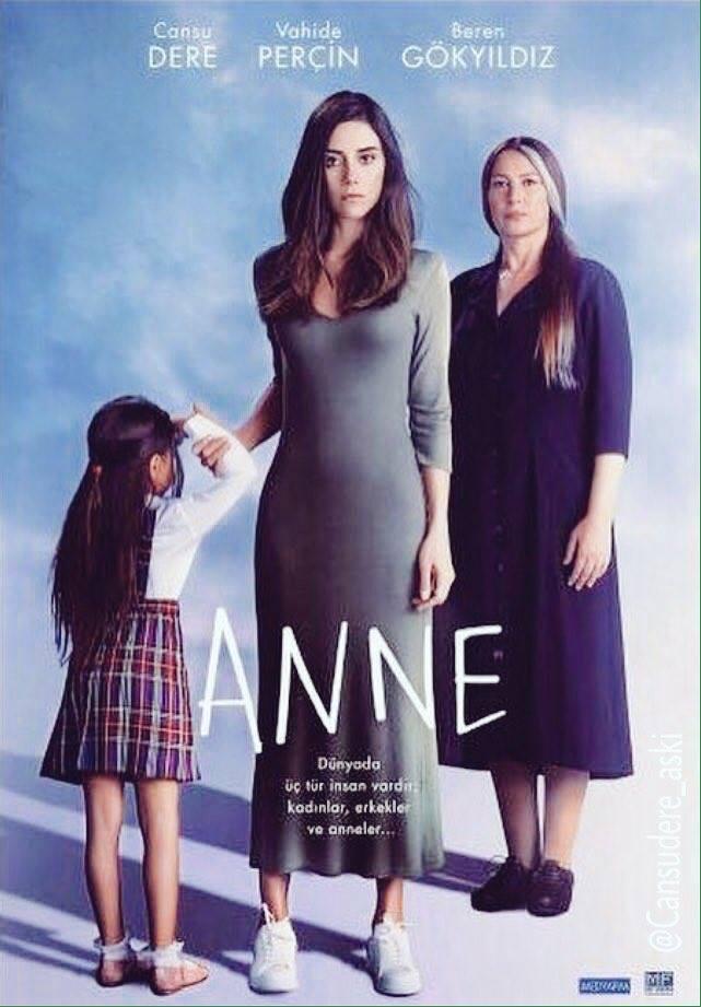 أمي Anne