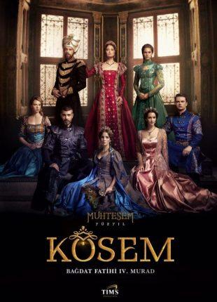 السلطانة كوسم الجزء الثاني Kosem