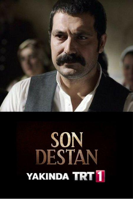 الملحمة الأخيرة Son Destan