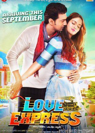 فيلم Love Express