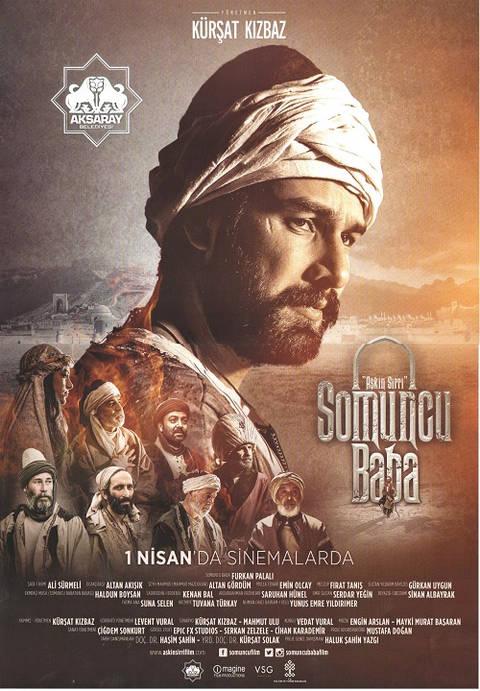 Somuncu Baba Aşkın Sırrı 2016 فيلم الأب الخبّاز سر العش التركي مترجم للعربية + تقرير