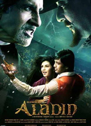 فيلم Aladin