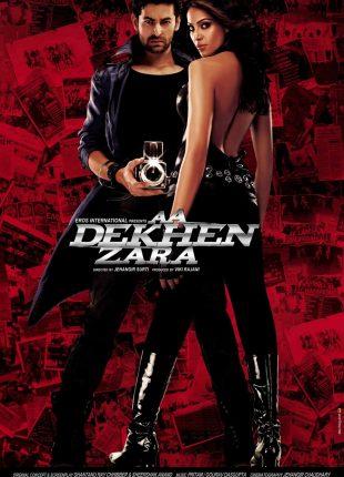 فيلم Aa Dekhen Zara