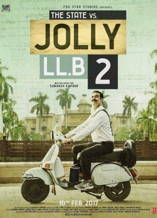 فيلم Jolly LLB 2