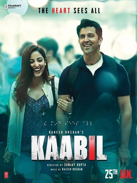 في اﻹمكان 2017 فيلم Kaabil الهندي مترجم للعربية + تقرير