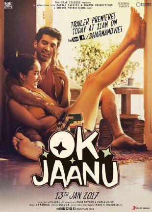 OK Jaanu مترجم 9063
