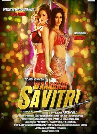 فيلم Warrior Savitri
