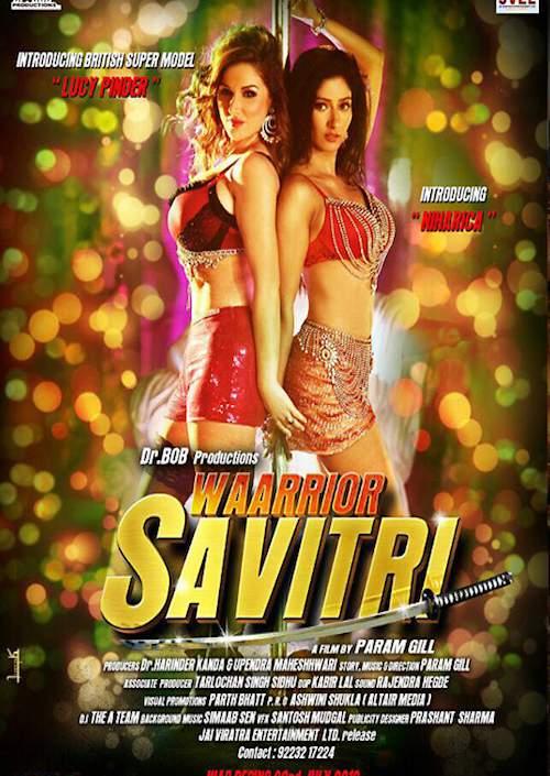 المحارية سافيتري 2016 فيلم Warrior Savitri الهندي مترجم للعربية + تقرير