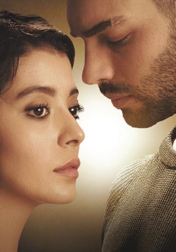 2017 Coban Yildizi مسلسل نجمة الراعي التركي مترجم + تقرير