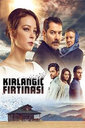 2017 Kırlangıç Fırtınası مسلسل عاصفة السنونو التركي مترجم + تقرير