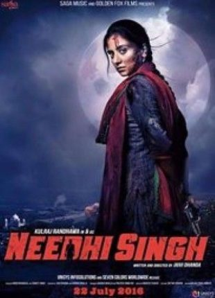 نيدهي سينغ 2016 فيلم Needhi Singh الهندي مترجم للعربية + تقرير
