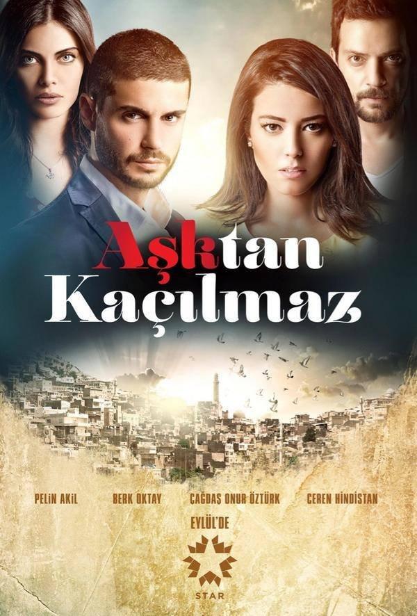 لا مفر من الحب Asktan Kaçilmaz