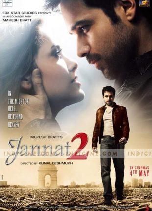 فيلم Jannat 2