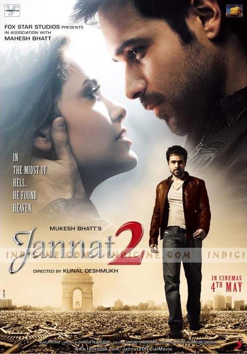 الجنة 2 2012 فيلم Jannat 2 الهندي مترجم للعربية + تقرير