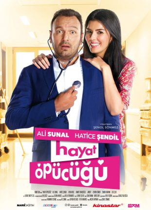 فيلم قبلة الحياة Hayat Opucugu