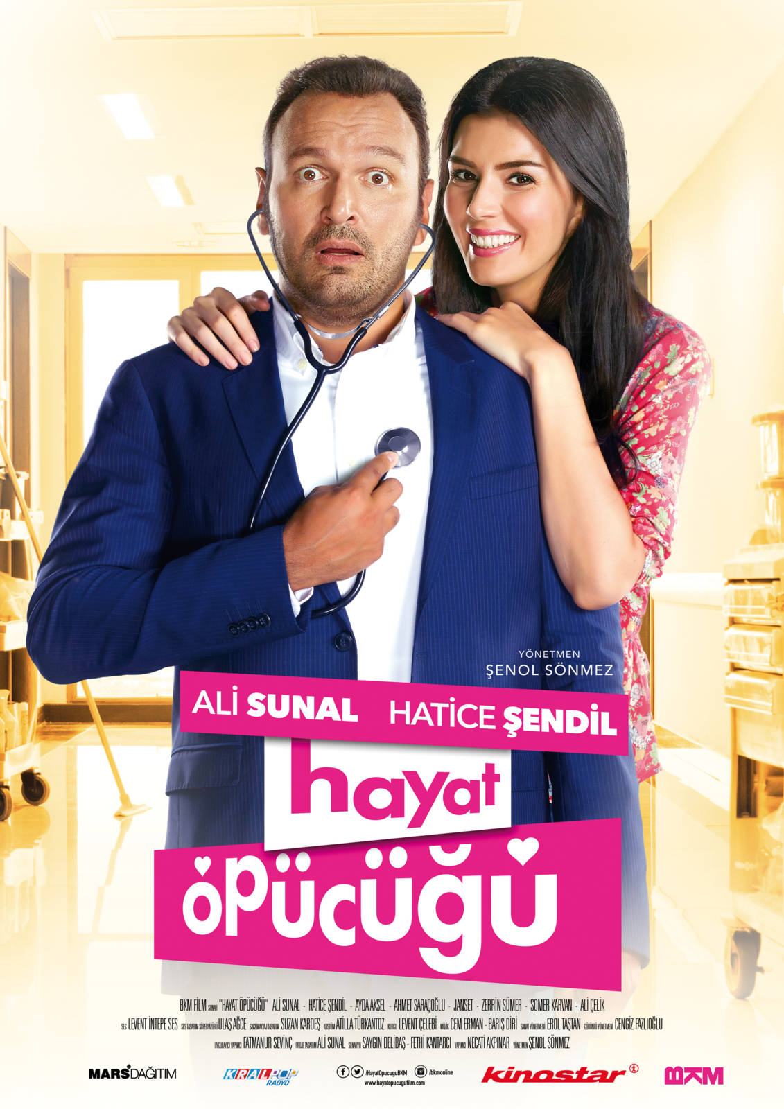 قبلة الحياة 2015 فيلم Hayat Opucugu التركي مترجم للعربية + تقرير