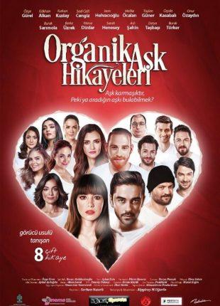 فيلم حكايات حب عضوية Organik Ask Hikayeleri