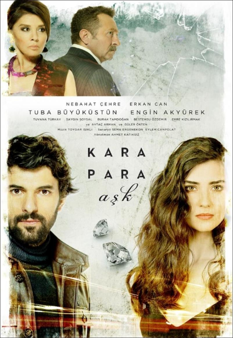 العشق المشبوه Kara Para Ask