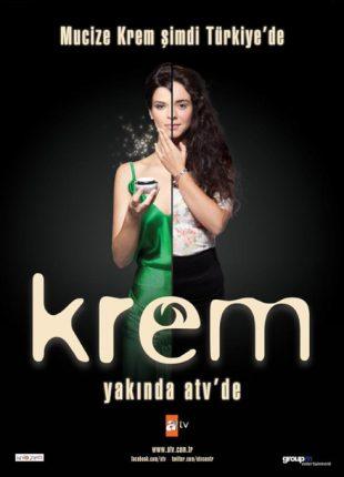 الكريم Krem