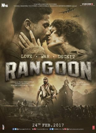 راغون 2017 فيلم Ragoon الهندي مترجم للعربية + تقرير