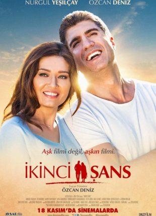 فيلم فرصة ثانية مدبلج Ikinci Sans