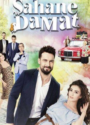 العريس الرائع Sahane Damat
