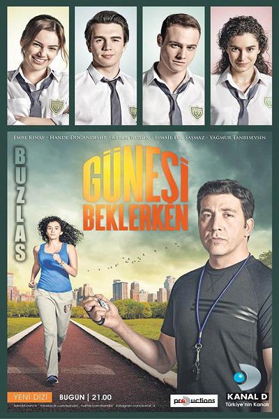 2013 Günesi Beklerken مسلسل عندما تنتظر الشمس التركي صور الأبطال + تقرير مسلسل عندما تنتظر الشمس الموسم الأول مترجم للعربية. قصة مسلسل عندما تنتظر الشمس Günesi Beklerken التركي