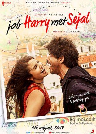 عندما يقابل هاري سيجال 2017 فيلم Jab Harry met Sejal الهندي مترجم للعربية + تقرير