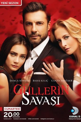 حرب الورود Gullerin Savasi