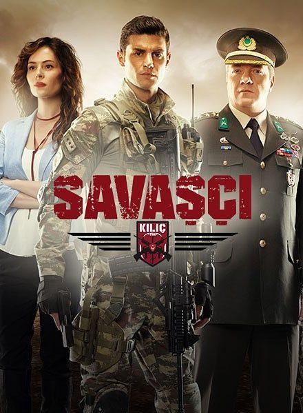 المحارب الموسم الثاني Savasci 2