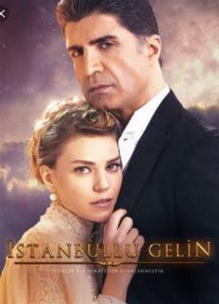 عروس اسطنبول الموسم الثاني 2 Istanbullu Gelin