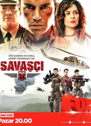 المحارب الموسم الخامس Savasci