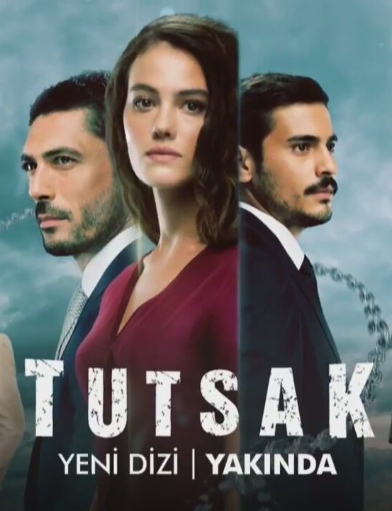 الأسيرة Tutsak