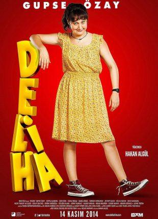 دليها 2014 فيلم Deliha التركي مترجم للعربية + تقرير