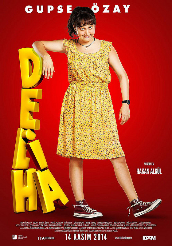 فيلم دليها Deliha