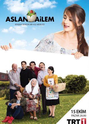 عائلة اصلان Aslan Ailem