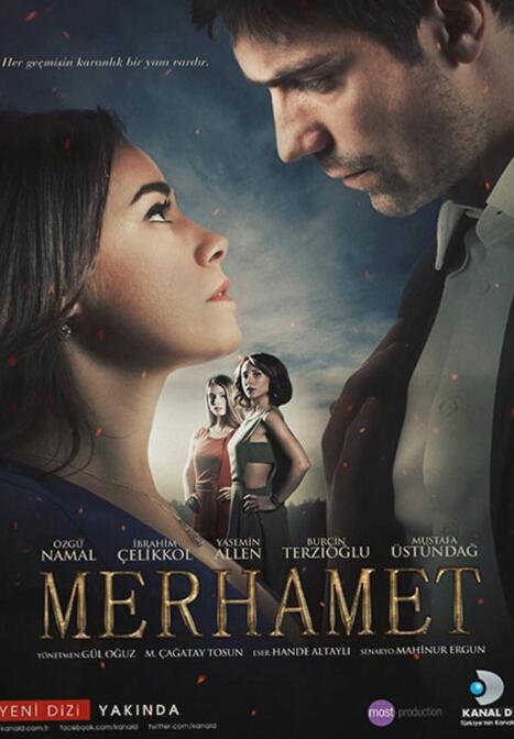 الرحمة Merhamet