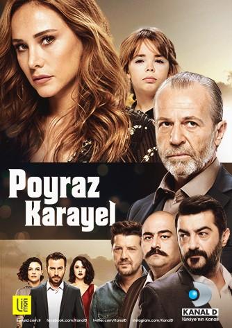 الرأسمالية العالمية 2017 فيلم Poyraz Karayel التركي مترجم للعربية + تقرير