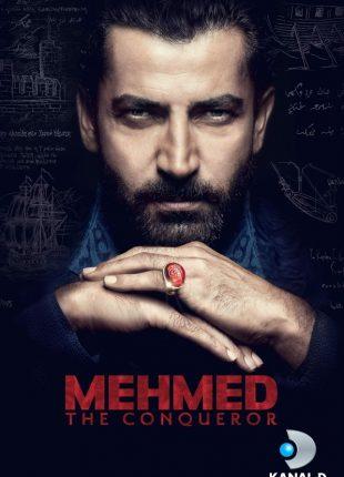 محمد الفاتح Mehmed Bir Cihan Fatihi