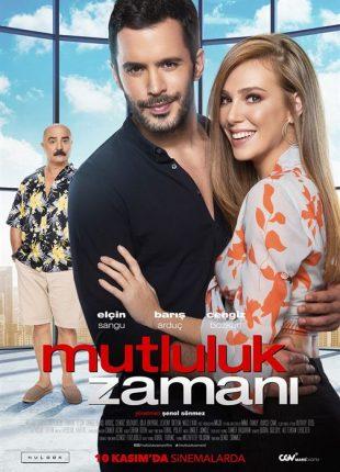 وقت السعادة 2017 فيلم Mutluluk Zamaniالتركي مترجم للعربية + تقرير