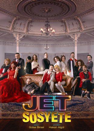 الطبقة الراقية Jet Sosyete