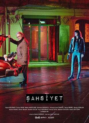 2018 Şahsiyet مسلسل الشخصية التركي صور الأبطال + تقرير مسلسل الشخصية الموسم الأول مترجم للعربية. قصة مسلسل الشخصية التركي Şahsiyet. مسلسل الشخصية التركي
