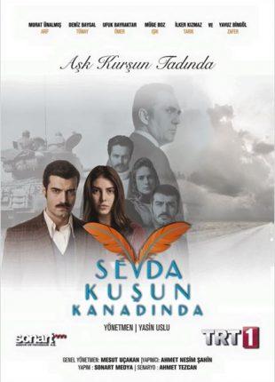 على أجنحة طيور الحب Sevda Kusun Kanadinda