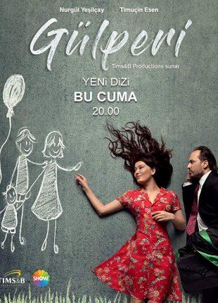 جولبيري Gülperi