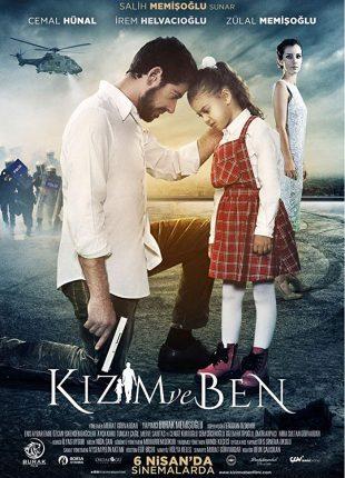 فيلم إبنتي و أنا Kizim ve Ben