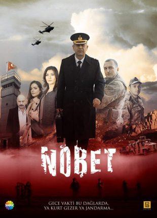 المناوبة Nöbet