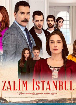 إسطنبول الظالمة Zalim Istanbul