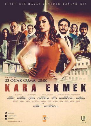 الخبز الأسود Kara Ekmek